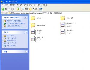 これらのファイルをすべてC:\xampp\htdocsにコピーします。